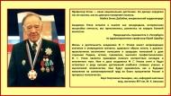 Цитаты о Фёдоре Григорьевиче Углове