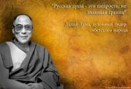 Русская душа - это щедрость, не знающая границ.