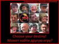 Choose your destiny!