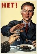 любая доза алкоголя вредна!