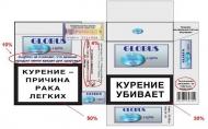 Изменилась форма и содержание предупреждающих надписей на табачной продукции